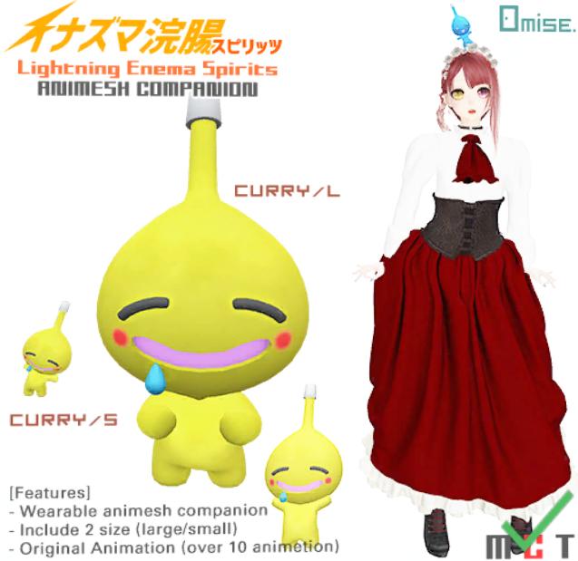 [Omise.] EneSpirit Curry Companion